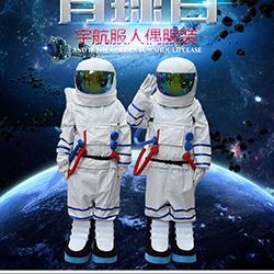 Spot space suit cartoon doll costume adult spacesuit performance prop suit mascot