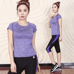 2018 new yoga clothes suit skin-friendly and comfortable quick-drying female summer stretch Slim short-sleeved running outdoor sports clothe