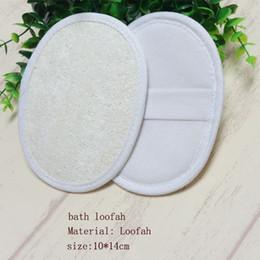 Loofah-cotton pad oval bath (face&body) 100% new loofah