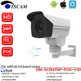 New DM-SCB415IP-POE-V10 HD 1080P 2.0MP Outdoor CCTV Bullet IP Camera 10X Optical Zoom IR MINI PTZ Security Camera P2P With POE