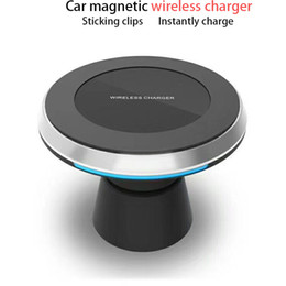 Qi Car Wireless Fast Charger Phone Holder Vehicular wireless mobile phone support Wireless Car Charging Pad 2018 new