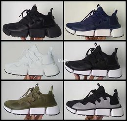 2018 New Presto V5 Men Running Shoes Green Black White Blue Prestos Fashion Sneakers Jogging Airs Trainers Mens Athletic Sports Shoes 40-45