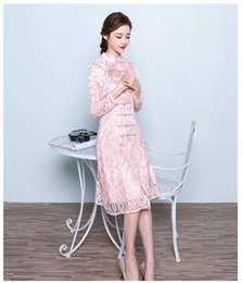 HYG2208 Women's Traditional Chinese Qipao Lace Long Sleeve Cheongsam Dresses Wedding Dress Pink Party Dresses