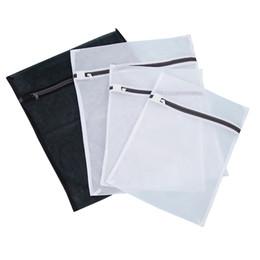 Set of 4 laundry wash bag 2 large 2 medium thicken mesh laundry bags with zipper underwear washing bag bra washing care mesh bag