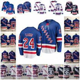 24 Kaapo Kakko Jerseys 10 Artemi Panarin New York Rangers 30 Henrik Lundqvist 36 Mats Zuccarello 27 Ryan McDonagh 20 Chris Kreider Rick Nash