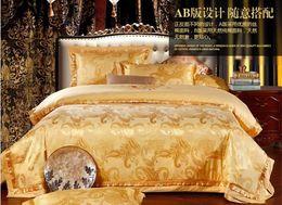 4pcs yellow golden 100% luxurious  Noble King queen leaves Silk cotton jacquard bedding set Comforter set doona duvet cover sets