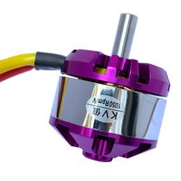 1pc 5045 Swiss Motor Brushless Outrunner motor Strong power supply 1050KV High Torque High Power High Speed Brushless Motor