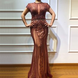 2020 Sparkly Major Beadings Mermaid Prom Dress Sheer Neck Cap Sleeve Formal Evening Dresses Pageant Celebrity Gowns BM1622