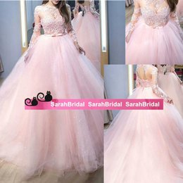 Quinceanera Dresses Corset Princess Ball Gowns with Beaded Lace up Bodice Blush Tulle Long Pageant Plus Size Prom Dresses