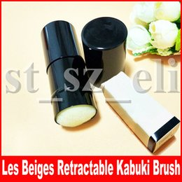 LES BELGES single brush RETRACTABLE KABUKI BRUSH with retail Box Package Makeup Brushes blush single brush