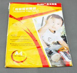 A4 Sublimation heat press Paper for Cup   Phone case etc phone case paper