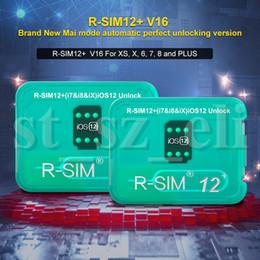 RSIM12+V 16 RSim12+V R sim12+V R SIM 12+ RSIM 12+ R-Sim 12+ unlock card IOS 12.2 ios12.3 pop-up menu Updated Auto unlocking sim card