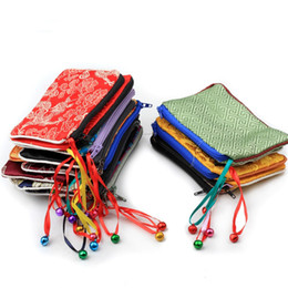 Bell Small Zip Jewelry Gift Bags Coin Purse Card Holder Wholesale Storage Pack Silk Brocade Cloth Packaging Pouch with Lined 50pcs lot