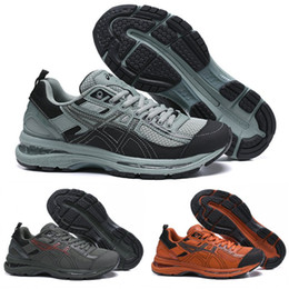 Kiko Kostadinov Asics Gel Burz 2 Designer Shoes Mens Womens Training Shoes Classic Professional Running Shoes Size 41.5-45
