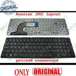 RU Laptop keyboard for HP Pavilion 15E 15N 15T 15-N 15-E 15-E000 15-N000 15-N100 15T-E000 15T-N100 15-e087sr R65 Russian Black