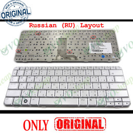New Laptop keyboard for HP Pavilion tx1 tx2 tx1000 tx2000 tx2100 tx2500 Silver Russian RU Version - V080646AS1 RU AETT9700010