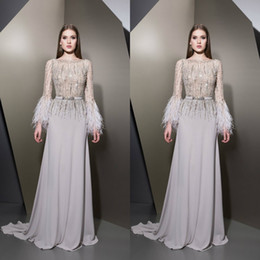 Ziad Nakad 2019 Prom Dresses Lace Beads Crystal Long Sleeve Feather Evening Gowns Sweep Train A Line Formal Special Occasion Dresses