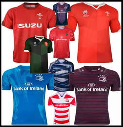 2019 Japan World Cup Wales Home Shirt rugby jerseys shirt Munster city rugby jerseys Leinster alternate shirt Scotland size S - 3XL