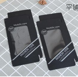 Black Retail Packing Packaging Box boxes Blister for PU Leather case cover for iPhone XR XS Max X 8 S9 Galaxy S10e Plus