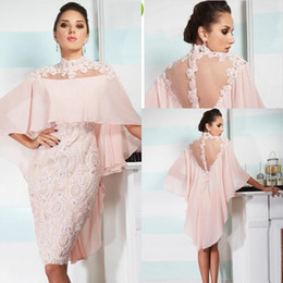 2019 Mother of bride dresses Short High Neck Pink Chiffon Lace Applique Beads With Wraps Sheer Back Plus Size Party Wedding Guest Gowns