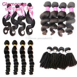 Glamorous Brazilian Human Hair Weave Natural Color Remy Hair Extensions Malaysian Peruvian Indian Virgin Hair Weaves 4 Bundles Free Shipping