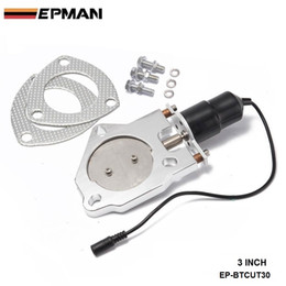 """EPMAN - 3 inch Racing Exhaust Cutout Electric 3"""" Diameter Bolt-On Each EP-BTCUT30 high quality have in stock"""