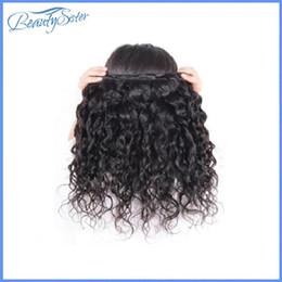 Beautysister Hair Peruvian Virgin Hair Natural Wave 3Pieces 300g Lot Unprocessed Peruvian Human Hair Full Bundle Water Wave Natural Color