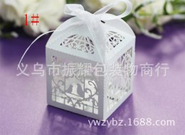 Wholesale Wedding Favor small Boxes Floral Theme Laser Cut Favor Box With Bowknot candy box