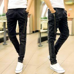 Discount Korean New Style Trouser For Men | 2017 Korean New Style ...