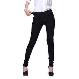 Discount Korean Skinny Jeans For Women | 2017 Korean Skinny Jeans ...