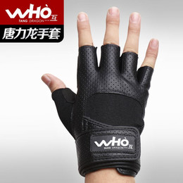 WHO Wrist support gloves fitness sports gloves fingerless dumbbell sports protective clothing 4 size available free shipping