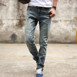 Discount Boys Skinny Jeans Sale | 2017 Boys Skinny Jeans Sale on ...