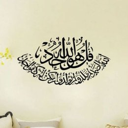 Aliexpress.com : Buy <b>Arabic Calligraphy Islam</b> Quran wall sticker ...