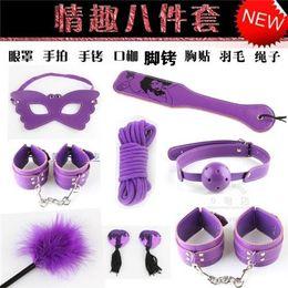 Wholesale Handcuffs Irons Goggles Port Ball Rope Clap Milk Paste Feather Full Body Bondage Purple Sex in BDSM Gear Sex Bondage Toys