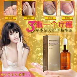 Wholesale Fungal Nail Treatment Essence Beauty Nail and Foot Whitening Toe Nail Fungus Removal Feet Care Nail Gel