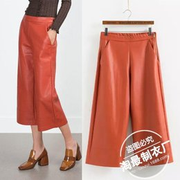 Wide Leg Leather Pants Women Online | Wide Leg Leather Pants Women ...
