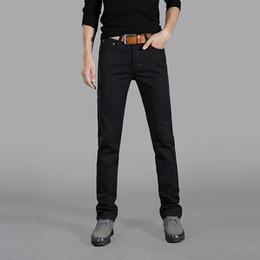 cheap good jeans - Jean Yu Beauty