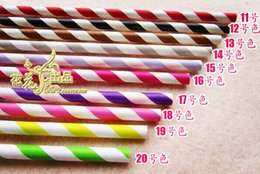 Wholesale 200 patterns optional wedding Party decoration Drinking Paper Straws Party Supplies party paper straws