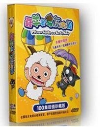 Mejor DVD de películas chinas serie de televisión
