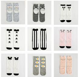 Wholesale 3 sizes baby socks autumn winter Korea knee high cartoon sock children middle socks footwear star baby leg warmers girl legging socks m511