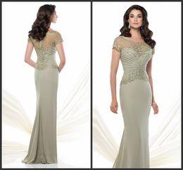 Discount Short Prom Dresses Trains  2016 Prom Dresses Trains ...