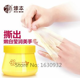 Wholesale White ginseng honey wax membrane hand wax beautiful hand membrane Chamfer cosmetics and skincare products