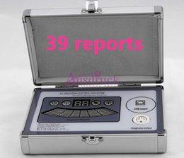 Pro Quantum Резонанс Магнитный анализатор 39 докладов Испанский Французский Немецкий Английский Множественное версия анализатора здоровья сканер тела высокого качества