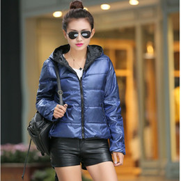 Very Short Jackets HM6W4C
