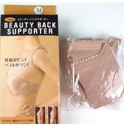 Wholesale The back support functional underwear Beautiful posture correction breathable with beautiful dress yards
