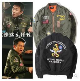 Army Flight Jackets Sale - JacketIn