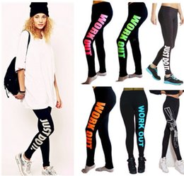 Wholesale 9 Designs Workout Leggings with Printed Women Workout Pants for Sport Leggings Workout Clothes for Women