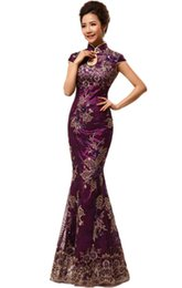 Wholesale new arrival long fashion design lace embroidered mermaid fish tail chinese style cheongsam purple evening dress