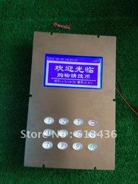 Wholesale Vending machine control board or vending machine controller or mainboards with MDB interface