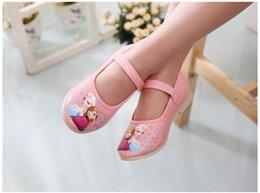 Wholesale cartoon princess shoes frozen kids shoes princess shoes cartoon kids shoes casual princess shoes for kids